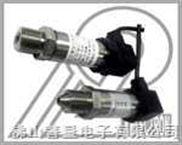 耐高压压力传感器,耐高压压力变送器