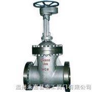 Z541H/Y --秦工高压法兰连接钢制闸阀/电动法兰式闸阀