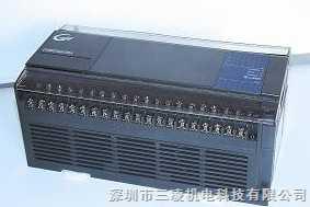 公元 国产PLC可编程控制器