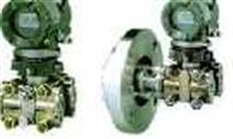 EJA110A差压变送器(膜盒L)