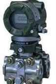EJA430A压力变送器(膜盒A、B)
