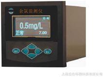 2030型在线余氯监测仪