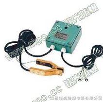 防爆静电接地报警装置防爆报警装置静电报警装置JB-02