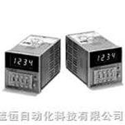欧姆龙计数器H7CN-XLN