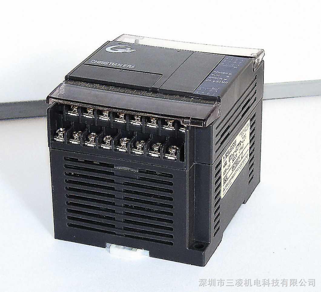 公元GX1S-20MR PLC可编程控制器