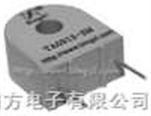 立式穿芯微型精密交流电流互感器(0-5A)