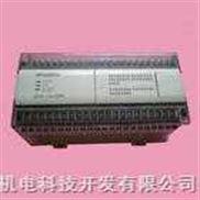 三菱、FX1N-40MR/MT-001、三菱变频器、可编程控制器、人机界面、伺服控制系统