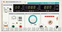 天津电工测试仪器