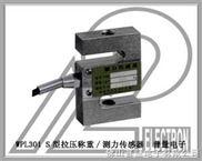 拉压式称重传感器,拉压测力传感器