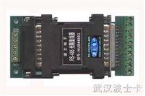 HUB4485G---RS-485光隔 1拖4口HUB(集线器)