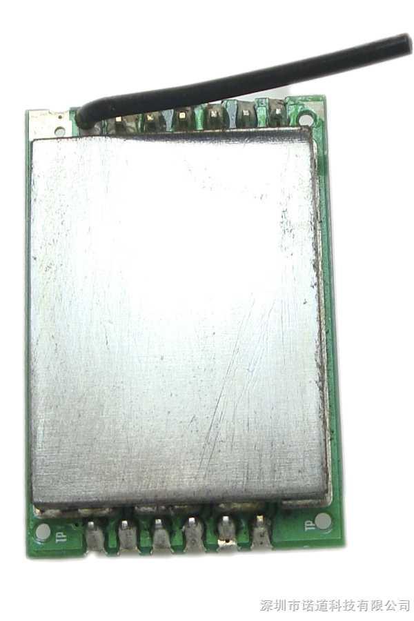 2.4g无线影音发射模块(立体声)