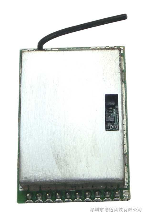 2.4g无线影音接收模块