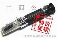 手持式折光仪/矿山乳化液浓度计/折射仪(0-15%