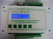 LCD液晶显示20点IO控制单片机一体机