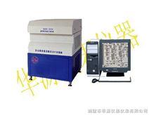煤质工业分析仪 工业分析仪 煤炭指标化验设备