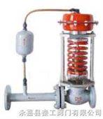 自力式压力调节阀/活塞式电动遥控浮球阀/隔膜式电动遥控浮球阀