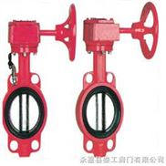 BWS(F)X--消防专用信号蝶阀