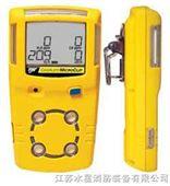 有毒气体探测仪