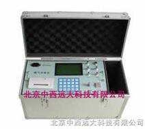多功能烟气分析仪 O2/CO2/NO/NO2/H2S .