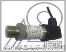 机油压力传感器,机油压力变送器