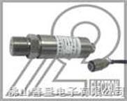 大气压力传感器,大气压力变送器