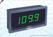 XL5135A-数字电流表