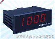 三位半交流电压表