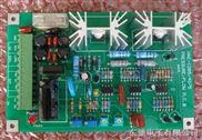 HNC1085/HNC4075-HNC1085比例阀放大板
