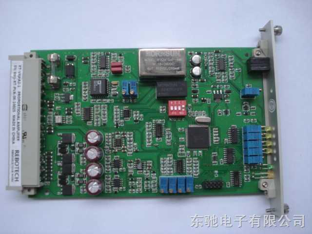 vt-3006-1x 高精度比例阀控制器
