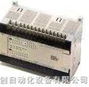 欧姆龙 小型可编程控制器 CPM1A-20/30/40CDR/T-A-V1