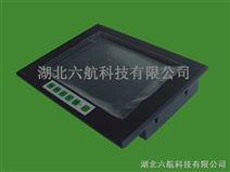 8.4寸工业液晶监视器