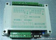 JMDM-20DIOV2--步进电机控制器、串口控制4路晶体管4路继电器输出板 运动控制