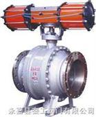 气动固定式球阀/锻钢固定球阀/锻钢浮动球阀/气动二片式球阀/灌底球阀