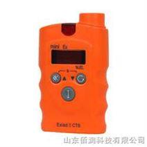氯甲烷气体泄漏检测仪