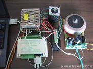 RS-485远程测控系统 PC机VB程序实现联网串口控制灯光、串口控制电机