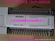特价FX1N-60MR-001