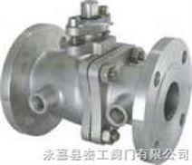 不锈钢保温球阀/保温截止阀/直流式保温截止阀