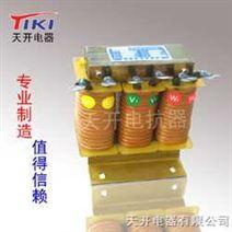 CLKSG三相调谐串联电抗器