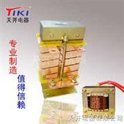 PKG-1.2直流电抗器