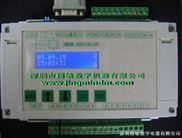 实用小型LCD显示步进电机控制器、IO控制器、串口控制器