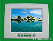 8寸工业触摸液晶显示器