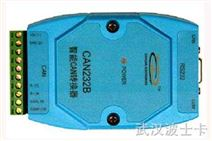 CAN232B---RS-232/CAN协议转换器
