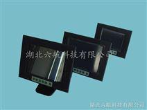 8.4寸工业触摸液晶显示器