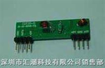 无线接收模块HC-R03