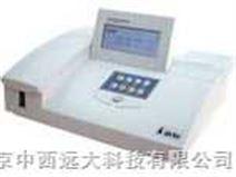 半自动生化分析仪(独资)可出口