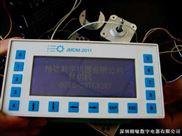 JMDM-2011-高精度高速度制袋机切割机封切机控制器