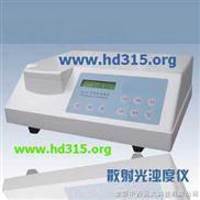 XU12WZ--散射光浊度仪/台式浊度计/光电浊度计/国产