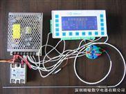 JMDM-2011-多路多段智能温度控制器