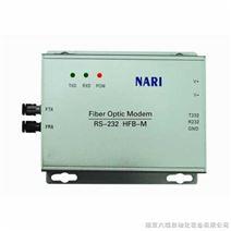 工业级RS232/485/422光纤调制解调器