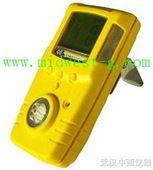 便携式一氧化碳检测仪/便携式单一气体检测仪